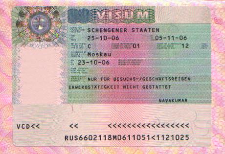 Как выглядит виза в Германию