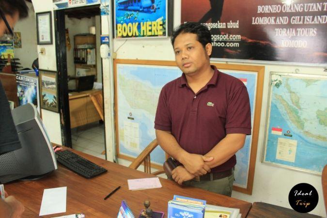 Продавец билетов на острова Гили