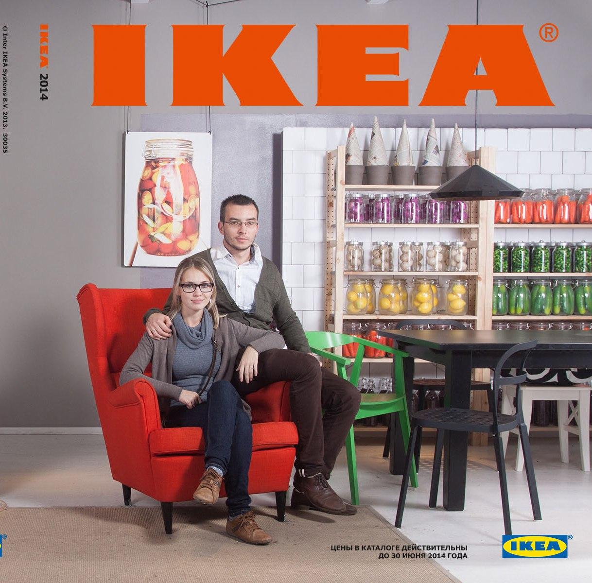 Мария Левицкая с мужем на обложке журнала ИКЕА