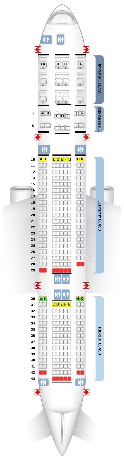 Схема салона 777-20