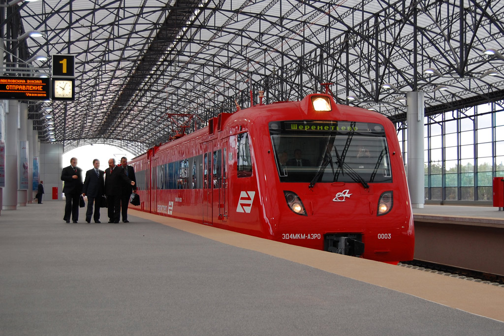поезд в Шереметьево