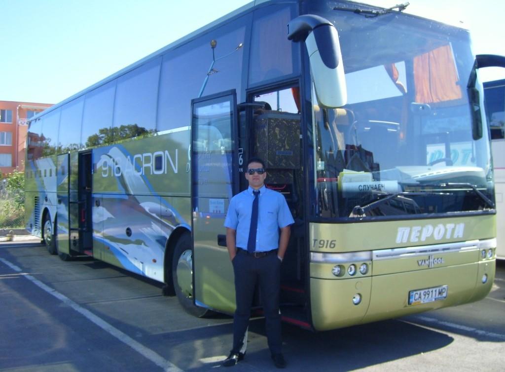 в Болгарию на автобусе