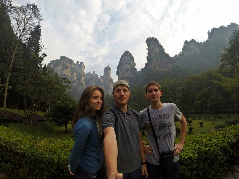 Национальный парк Джандзадзе