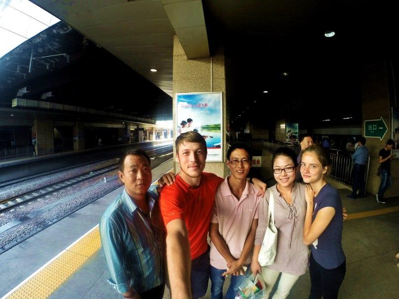 встретили друзей в Китае