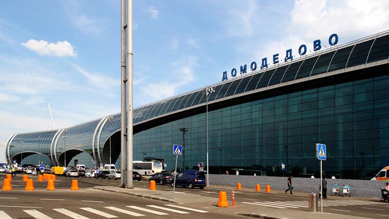 Как доехать до Домодедово общественным транспортом?