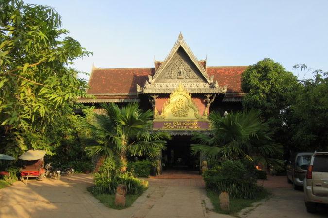 Отель Дух Ангкора