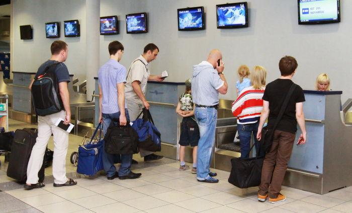 Регистрация на самолет