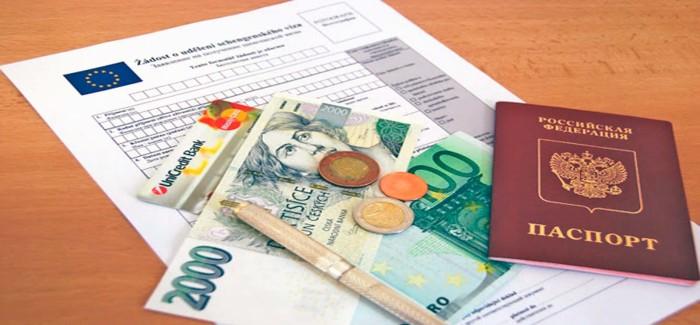 Где оформляется страховой полис для поездки в Болгарию?