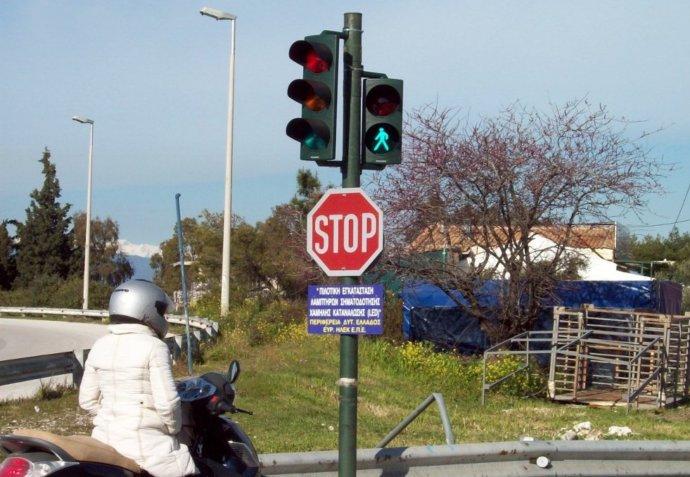 светофор в Греции