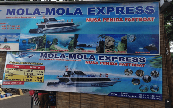 Мола Мола экспресс