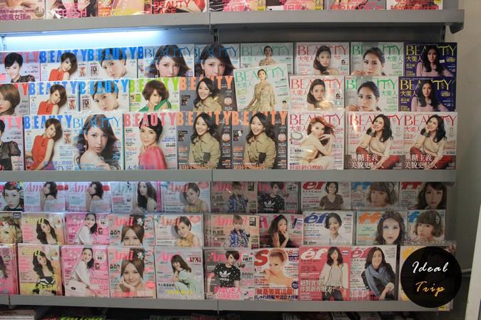 Красивые девушки из Азии на обложках