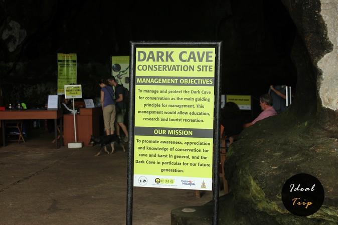 Вход в Dark Cave