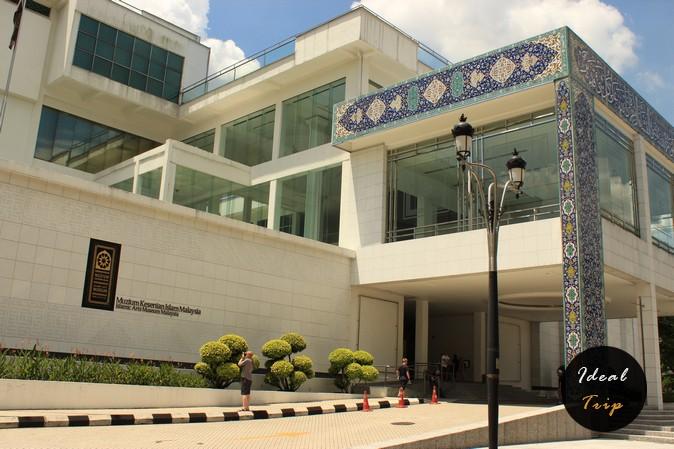Музей Исламскому искусству