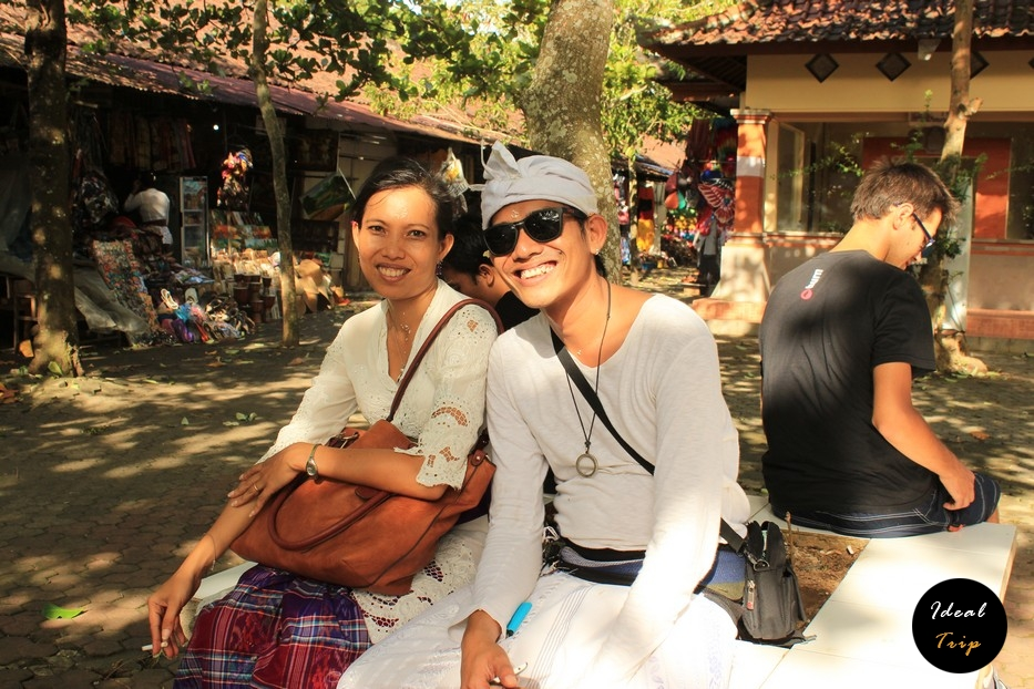 Балийцы улыбаются