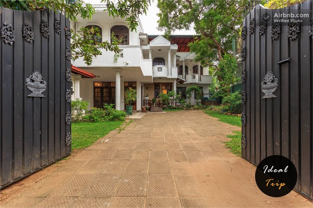 Дом семьи Мисс Шри Ланка