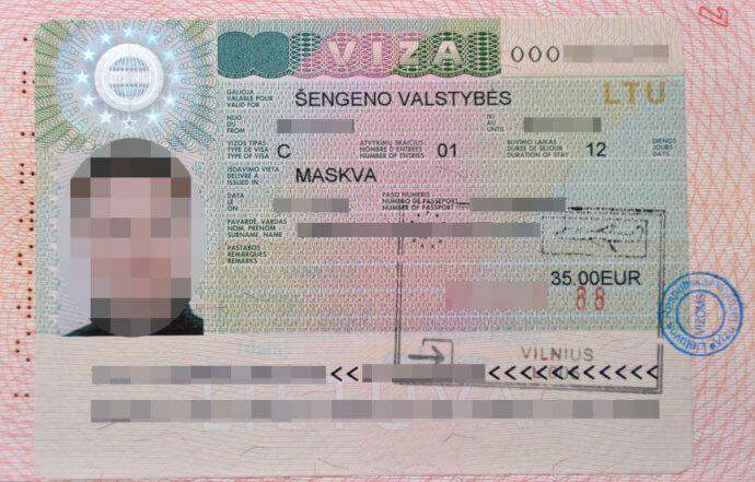 Образец визы в Литву