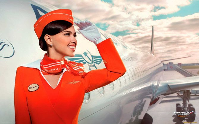 Сюардесса