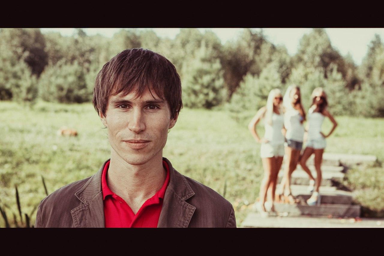 Павел Бондарев и 3 девушки