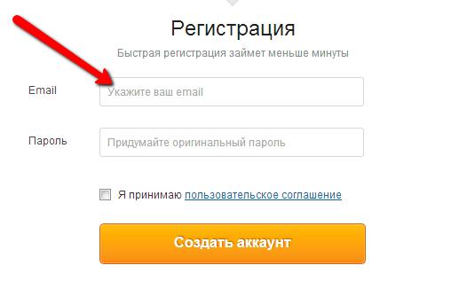 Регистрация на сайте http://bravofriends.ru/