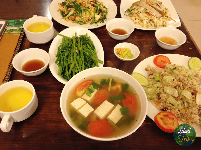 Еда в Вегетарианском ресторане