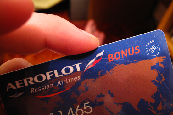 Аэрофлот Бонус - карта