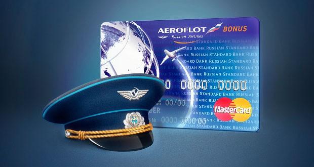 Бонусная карта от Аэрофлота