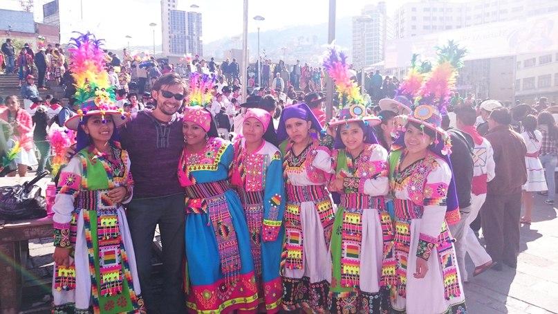 Никита в Боливии