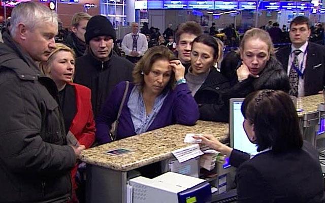 Стоика регистрации в аэропорту