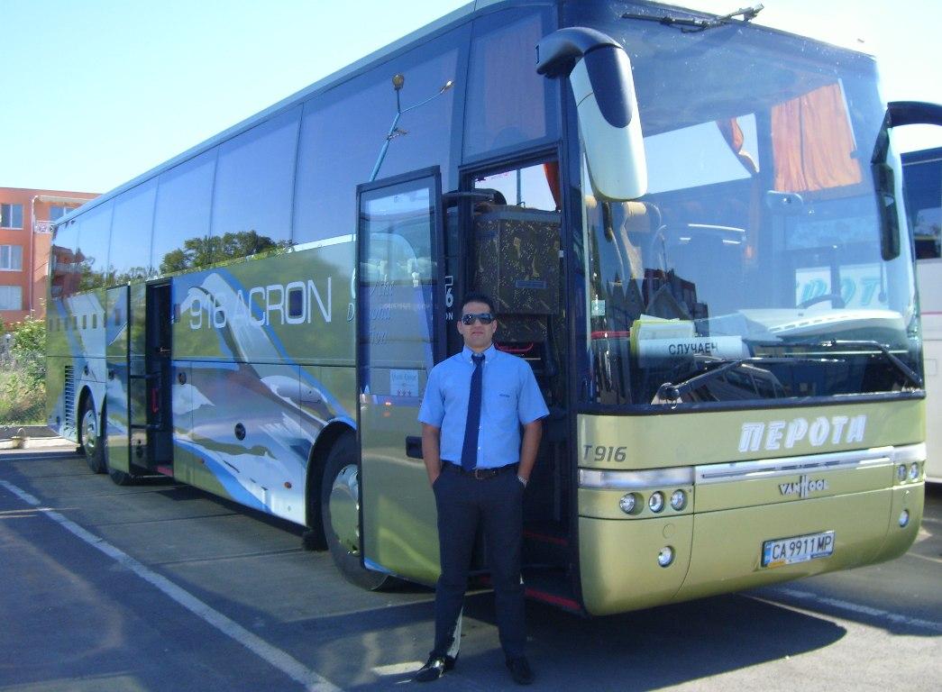 Автобус в Болгарию