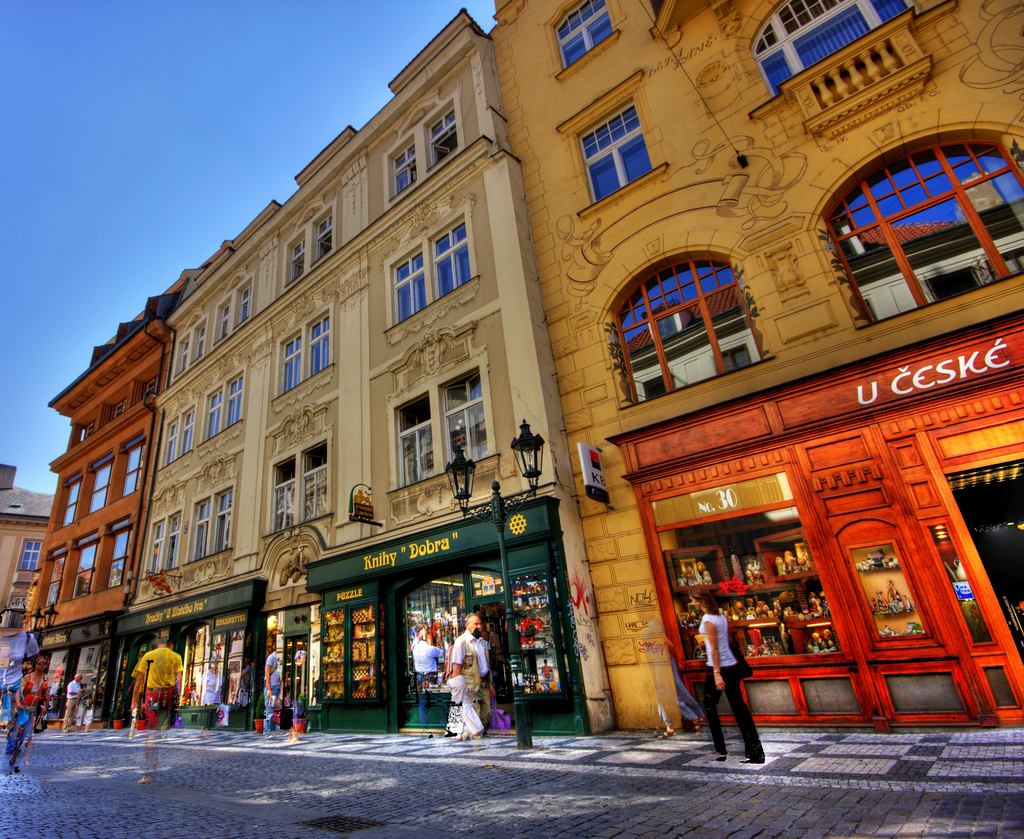 Бутики в Праге