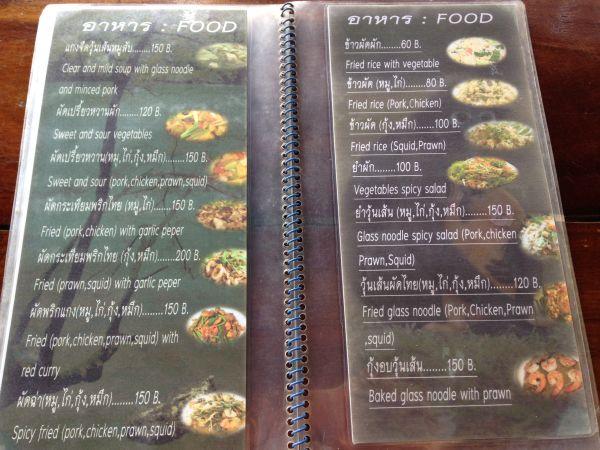 Меню ресторана в Ангтонге