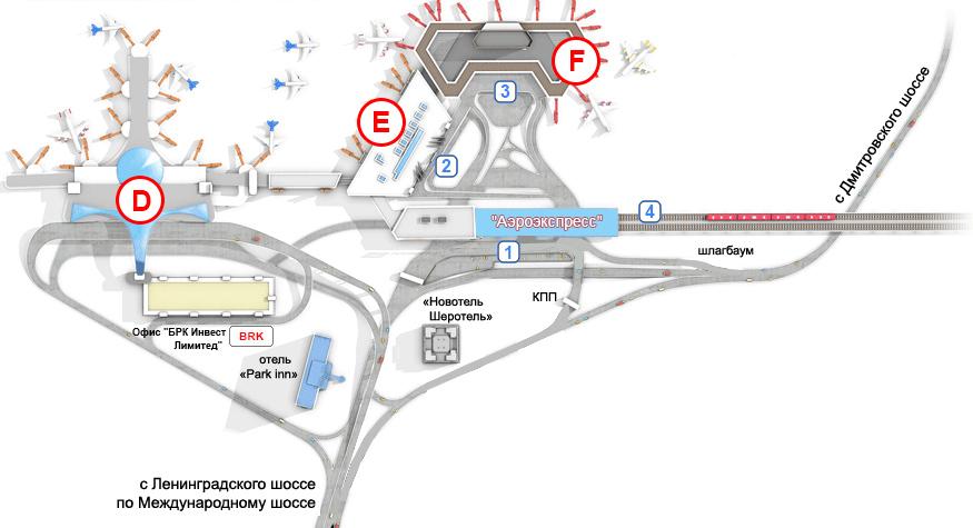 Терминал D, Шереметьево, схема