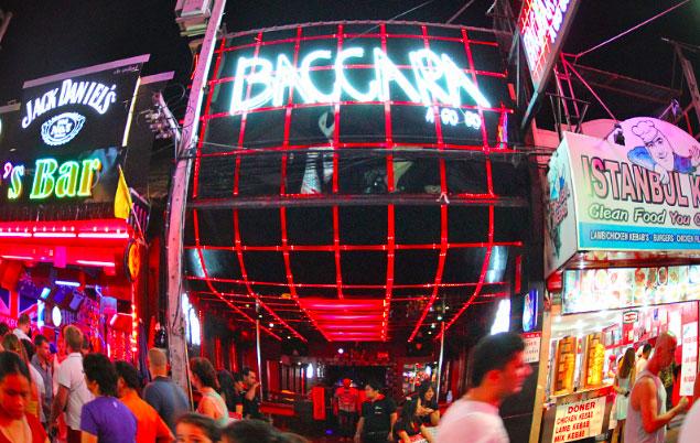 Go-Go бар Баккара