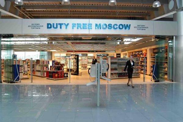 купить сигареты в аэропорту шереметьево