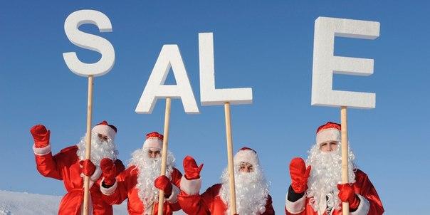 Новогодние распродажи