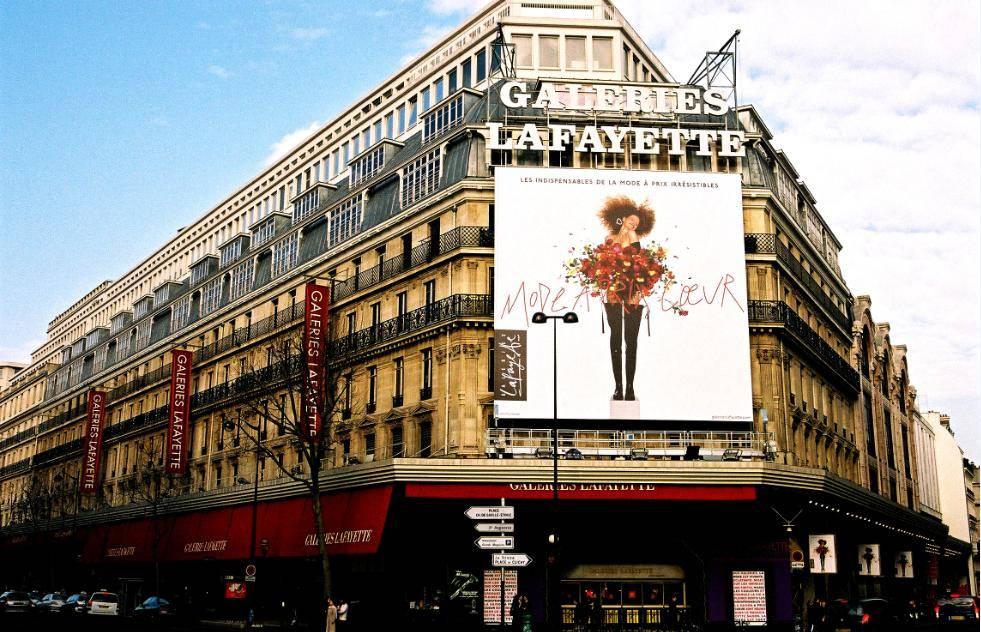 Торговый центр в Париже