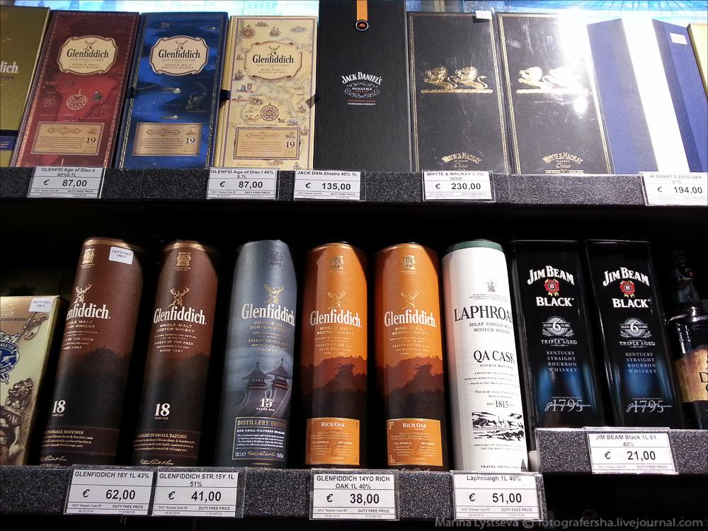 Где в шереметьево купить сигареты аэропорту одноразовые электронные сигареты hqd купить киров