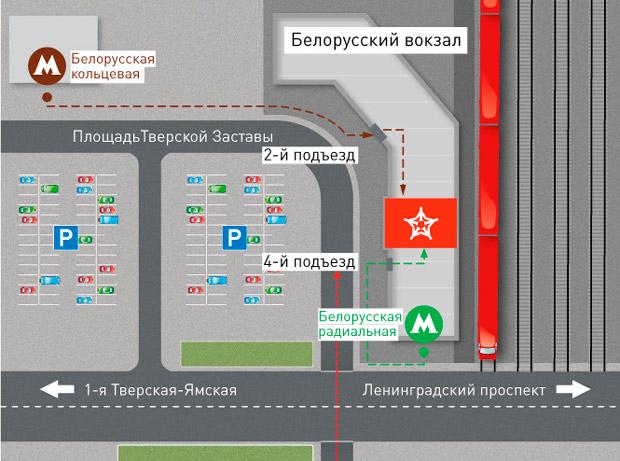 Метро «БелорусскаяКольцевая»
