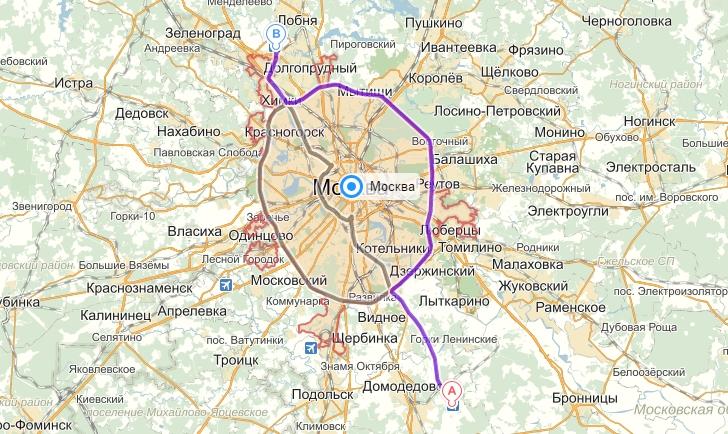 Как добраться с Домодедово до Шереметьево?
