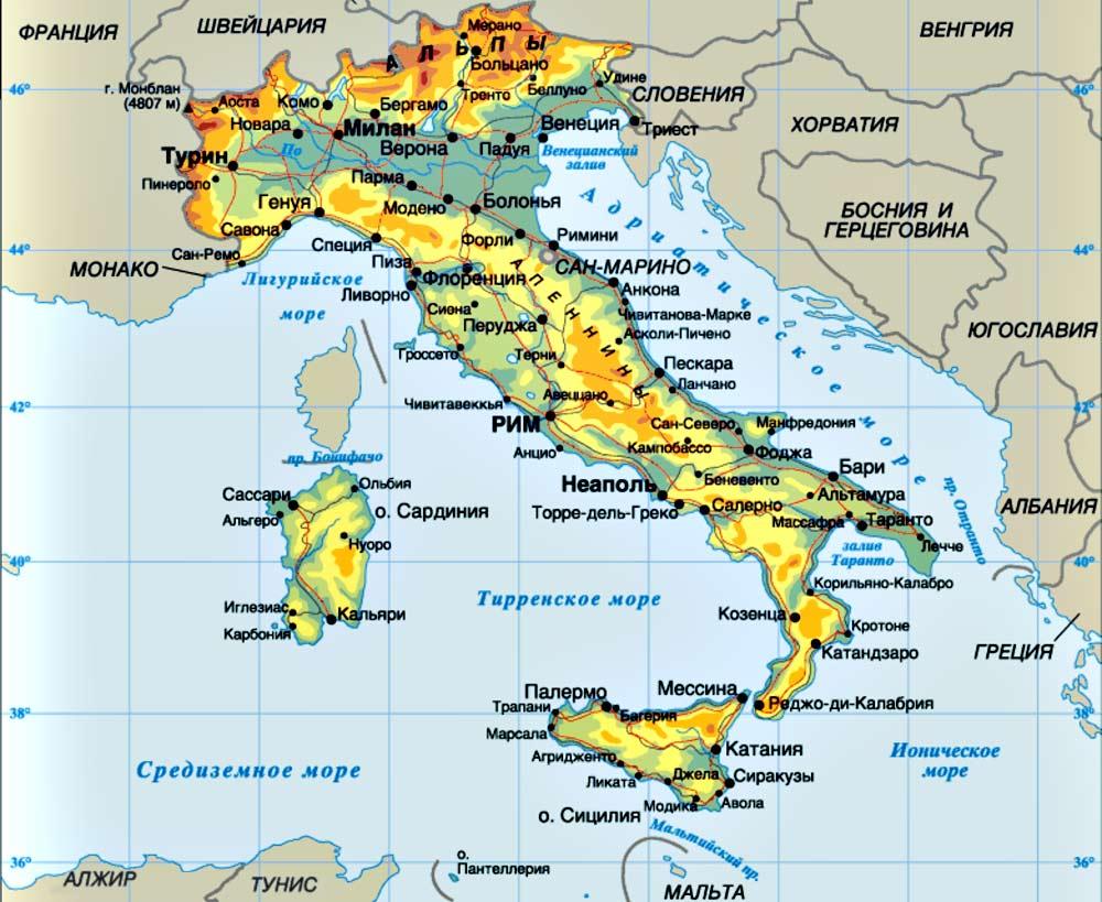 Какие моря в Италии?