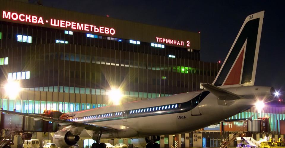 Шереметьево, терминал 2