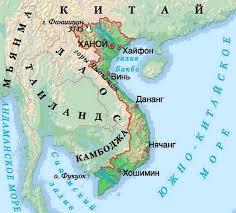 Вьетнам и Южно-Китайское