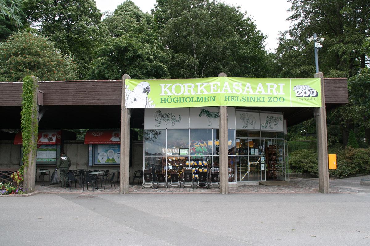 Зоопарк Коркеасаари в Хельсинки