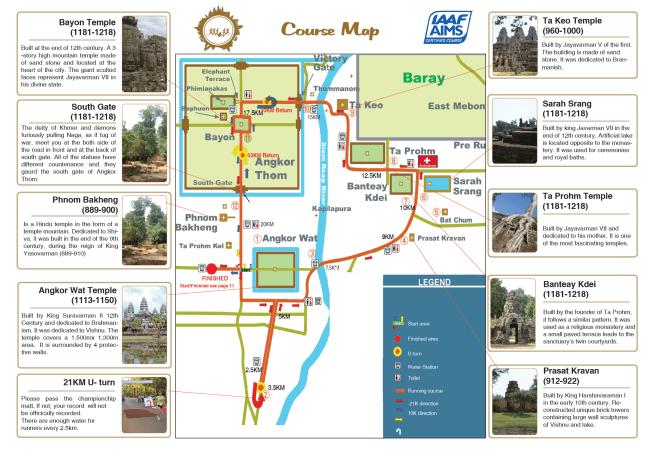 Экскурсионная карта храмовых комплексов Ангкор