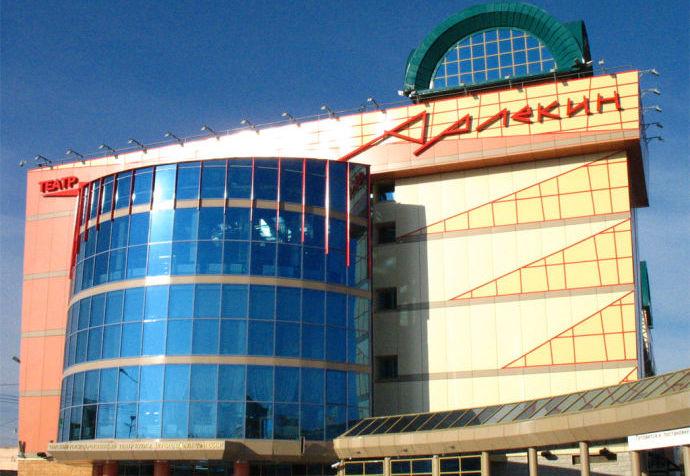 Театр Арлекин в Омске