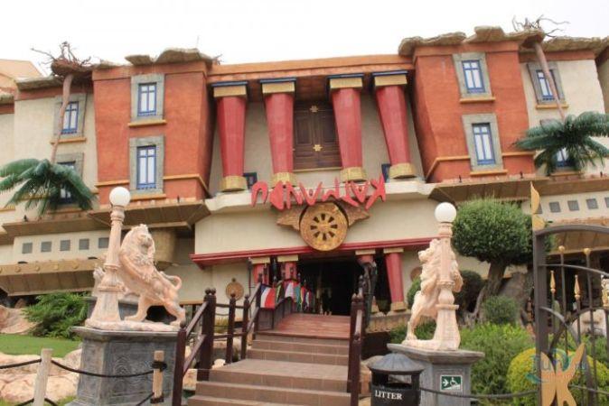 Дом чудес Катманду