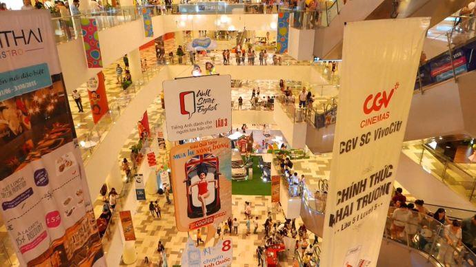 Торговый центр во Вьетнаме