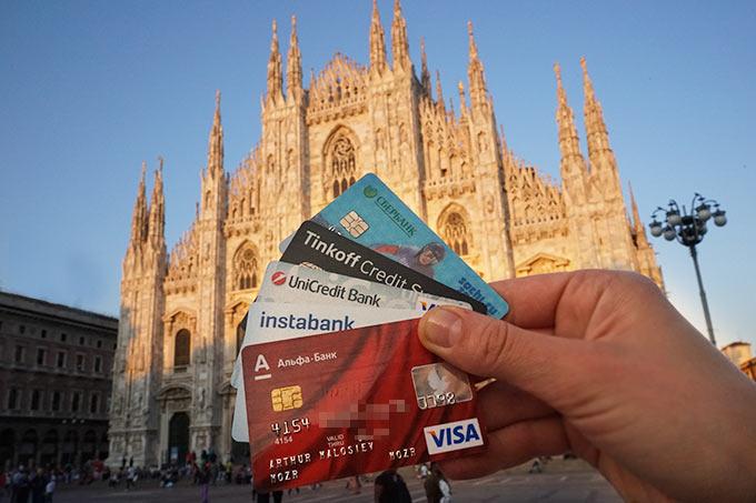 Банковские карты для путешествий