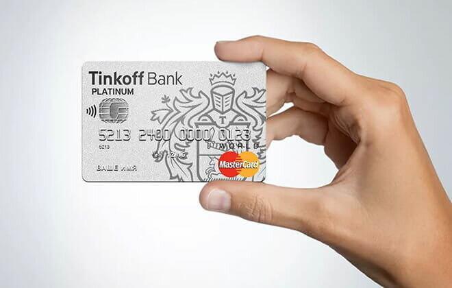 Тиньков банкофф банк кредитная карта отзывы