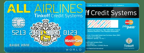 Тинькофф, кредитная карта «AllAirlines»